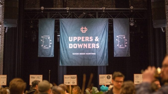 Uppers & Downers: A Weeklong Event Celebrating Coffee, Beer, and