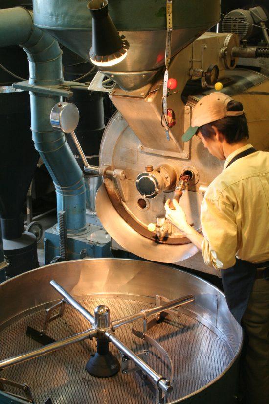 Café Sumiyaki: tostado con carbón vegetal
