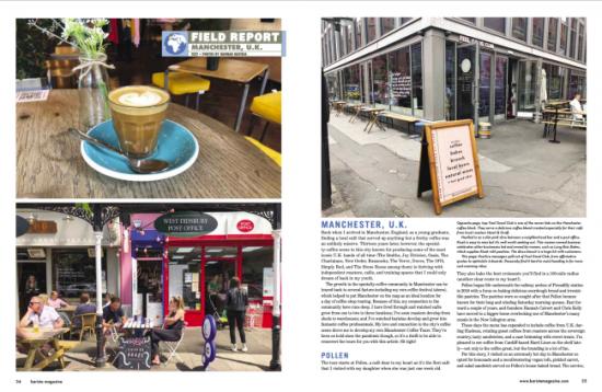 Informe de experiencia: Manchester, Inglaterra en la edición de octubre + noviembre de 2021 de la revista Barista